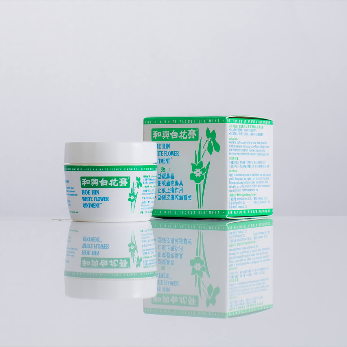 Hoe Hin White Flower Ointment (23g)